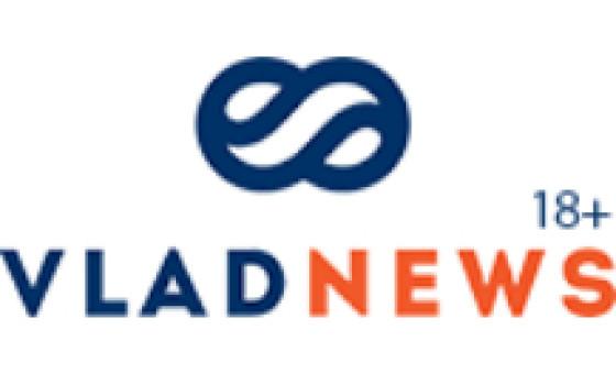Добавить пресс-релиз на сайт Vladnews.ru