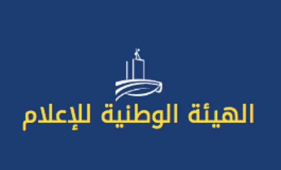Добавить пресс-релиз на сайт Maspero
