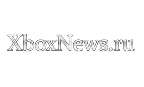 Добавить пресс-релиз на сайт Xboxnews.ru