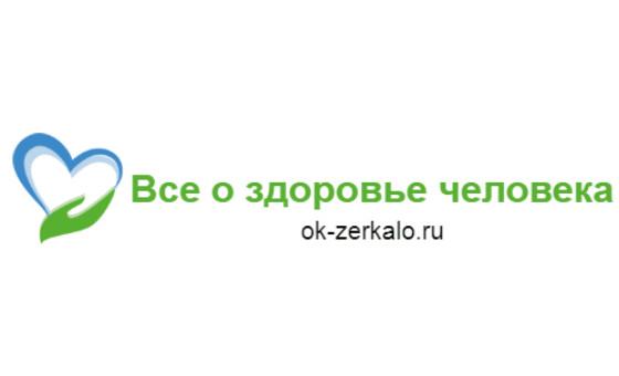 Добавить пресс-релиз на сайт Ok-zerkalo.ru