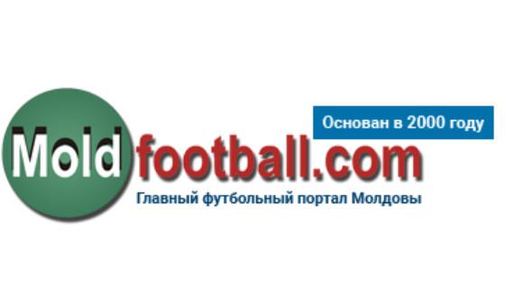 Добавить пресс-релиз на сайт Молдавский футбол