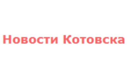 Добавить пресс-релиз на сайт Ukot.net