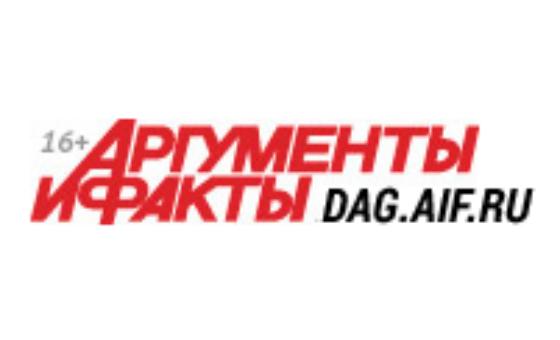 Добавить пресс-релиз на сайт Аргументы и факты — Дагестан