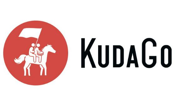 Добавить пресс-релиз на сайт KudaGo.com / Санкт-Петербург