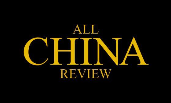 Allchinareview.com