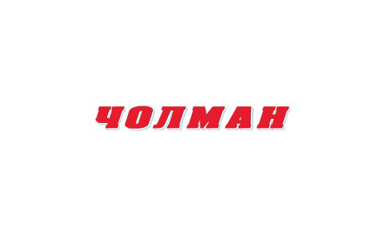 How to submit a press release to Cholman.info
