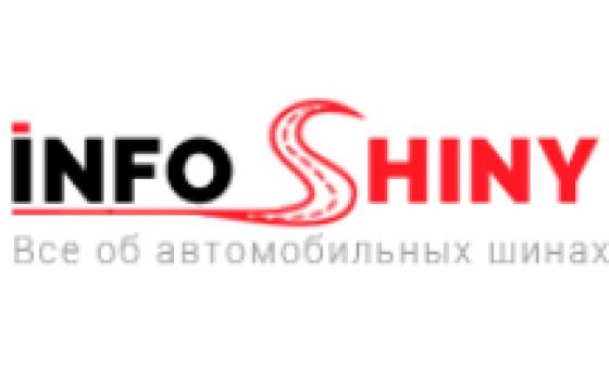 Добавить пресс-релиз на сайт Infoshiny.ru