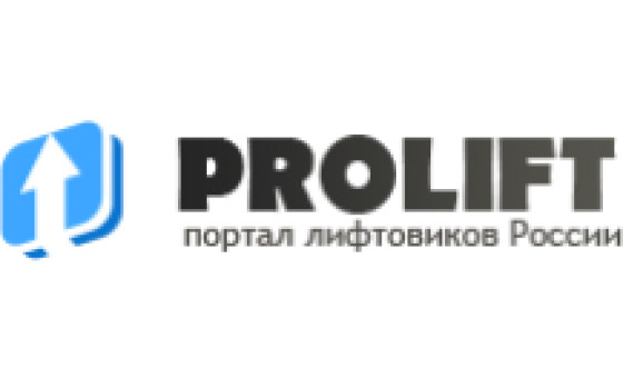 How to submit a press release to Prolift.ru