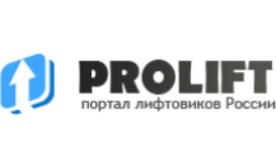 Добавить пресс-релиз на сайт Prolift.ru