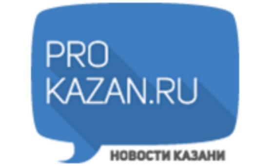 How to submit a press release to Prokazan.ru