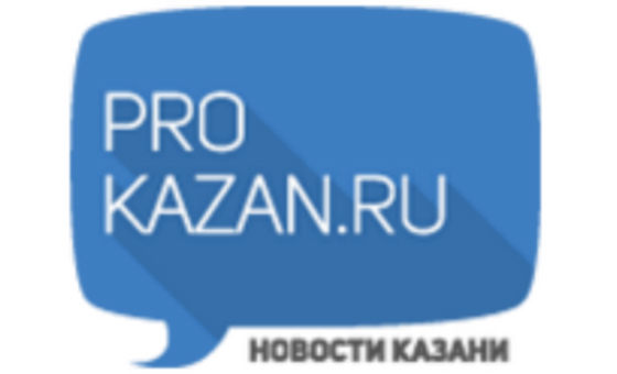 How to submit a press release to Prokazan.ru