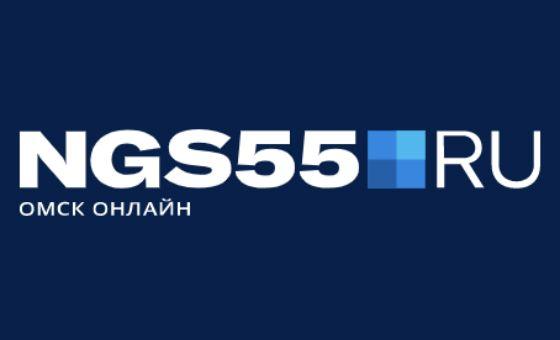 Добавить пресс-релиз на сайт НГС.Омск
