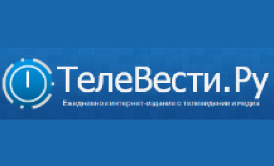 How to submit a press release to Televesti.ru