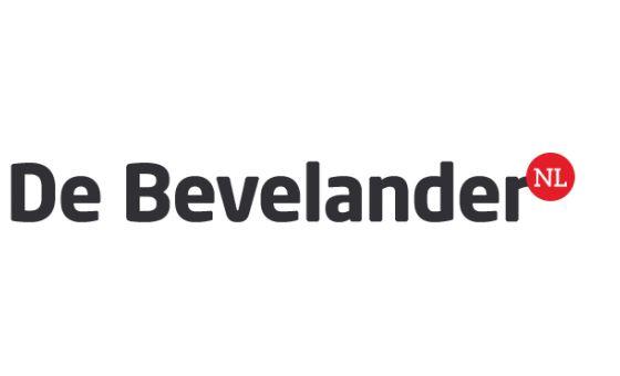 Добавить пресс-релиз на сайт De-Bevelander.Nl