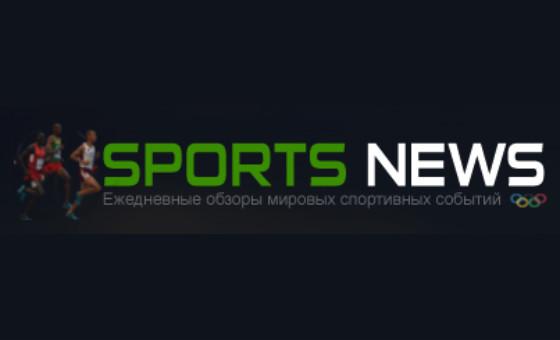 Добавить пресс-релиз на сайт Sports-news.su