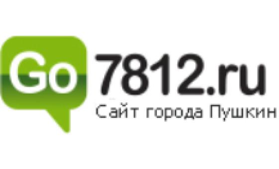 Добавить пресс-релиз на сайт Go7812.ru — сайт города Пушкин