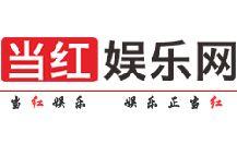 Добавить пресс-релиз на сайт Danghongyule.com