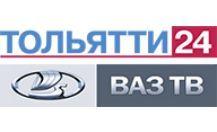 Добавить пресс-релиз на сайт Tvtogliatti24.ru