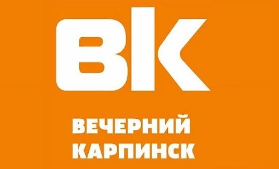 Добавить пресс-релиз на сайт Вечерний Карпинск
