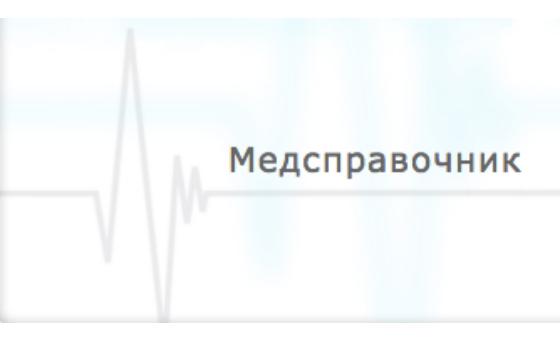 Добавить пресс-релиз на сайт Labkniga.ru