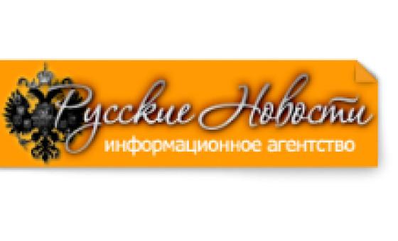 Добавить пресс-релиз на сайт ИА Русские Новости
