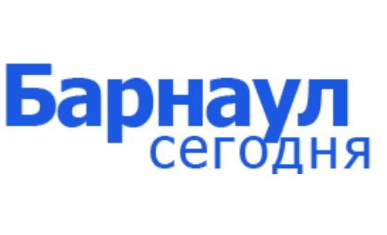 Добавить пресс-релиз на сайт Барнаул сегодня