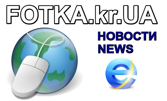 How to submit a press release to Fotka.kr.ua