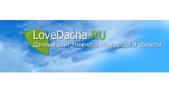 Добавить пресс-релиз на сайт Lovedacha.ru