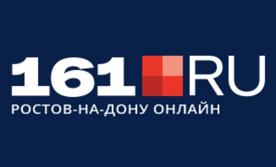 Добавить пресс-релиз на сайт 161.ru - новости Ростова-на-Дону