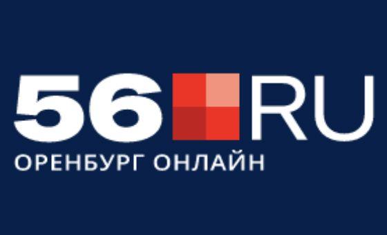 Добавить пресс-релиз на сайт 56.ru - новости Оренбурга