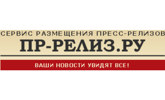 How to submit a press release to Pr-releas.ru