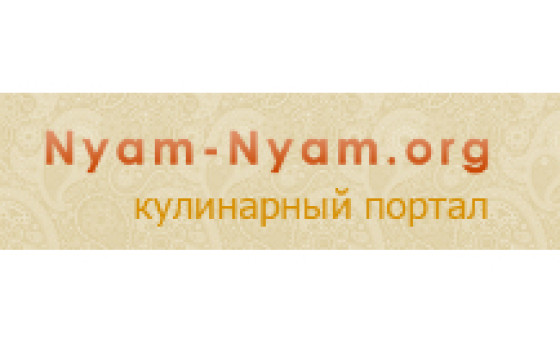 How to submit a press release to Nyam-Nyam.org
