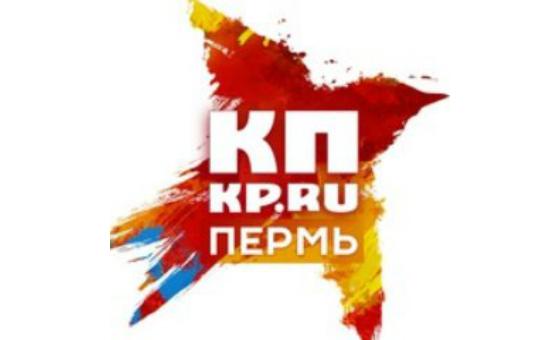 Добавить пресс-релиз на сайт Комсомольская правда — Пермь
