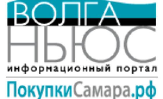 Добавить пресс-релиз на сайт Волга Ньюс — Самара.рф