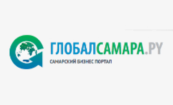 How to submit a press release to GlobalSAMARA.py
