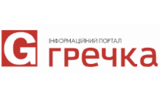 How to submit a press release to Gre4ka.info