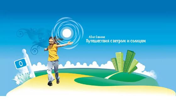 Добавить пресс-релиз на сайт Travel-roads.ru