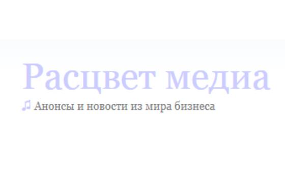 Добавить пресс-релиз на сайт Media-bloom.ru