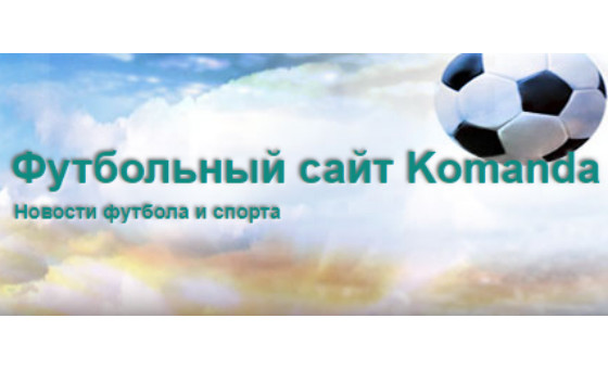 How to submit a press release to Komanda-ua.com