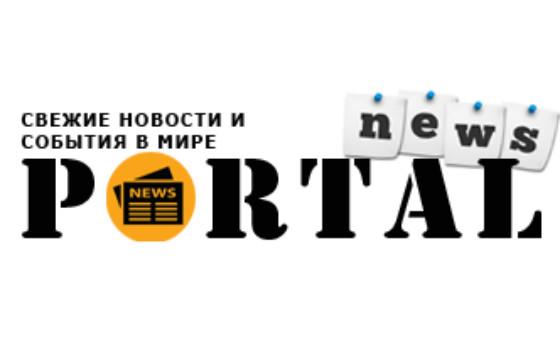 Добавить пресс-релиз на сайт Polonina.com.ua
