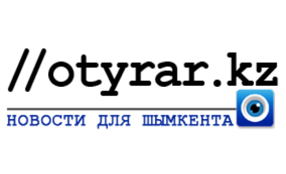 How to submit a press release to Otyrar.kz