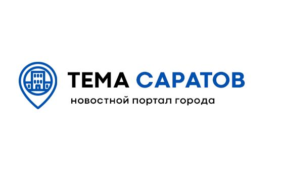 Добавить пресс-релиз на сайт Тема Саратова