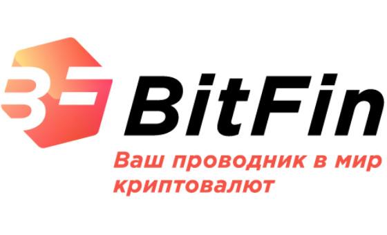 Добавить пресс-релиз на сайт БитФин