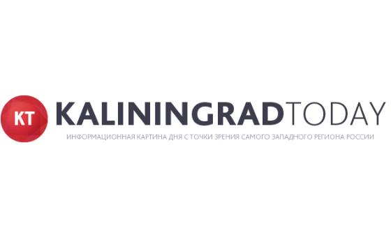 Добавить пресс-релиз на сайт Kaliningradtoday.ru