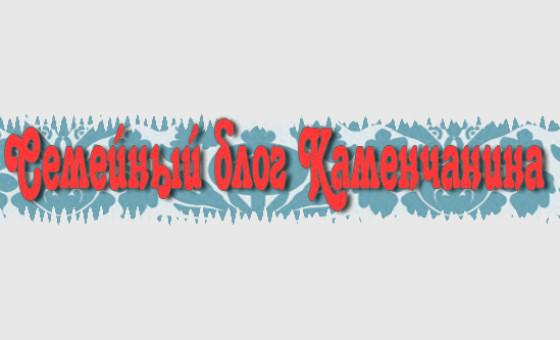 Добавить пресс-релиз на сайт Webkamensk.ru