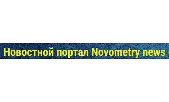 Добавить пресс-релиз на сайт Novometry.ru
