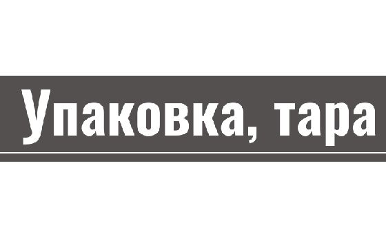 How to submit a press release to Tarainfo.ru