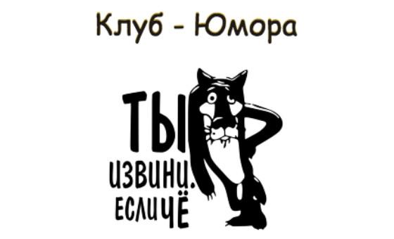 Clubs455000.ru