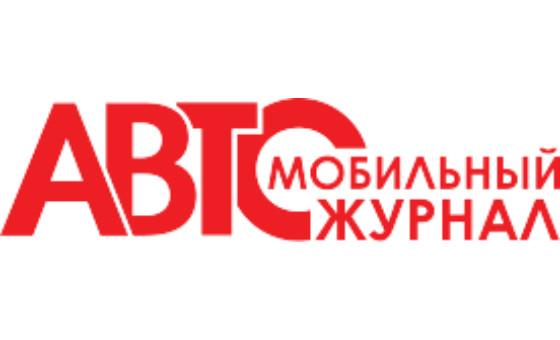 Добавить пресс-релиз на сайт Avto-32.ru