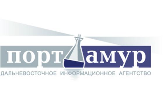 Добавить пресс-релиз на сайт ИА «Порт Амур»